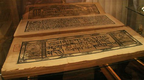 The Tibetan Book of the Dead – Carl Jung's Inspiration